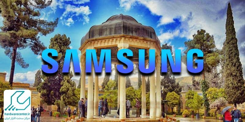 نمایندگی-سامسونگ-در-شیراز