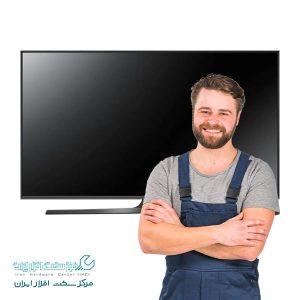 تعمیر تلویزیون ال ای دی سامسونگ