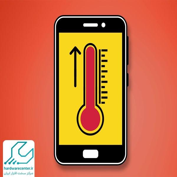 چرا گوشی داغ می کند؟