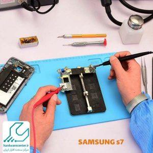 تعمیر موبایل S7 سامسونگ